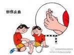 怎样预防儿童夏季外伤