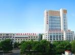 新泰市中医医院新年献词
