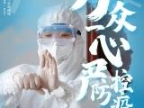 新泰市中医医院告门诊患者及家属书