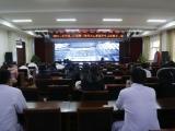我院设分会场组织观看全市党员干部警示教育大会