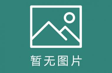 肝病脾胃病科慶祝2019中國醫師節活動